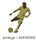 サッカー選手 40938369