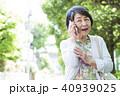女性 電話 携帯電話の写真 40939025