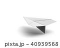 紙飛行機 40939568