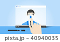 オンライン ビジネス 商売のイラスト 40940035
