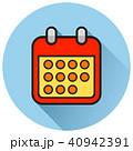カレンダー 暦 アイコンのイラスト 40942391