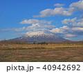 ニセコ 羊蹄山 蝦夷富士の写真 40942692