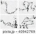ミュージック 譜面 音楽のイラスト 40942769
