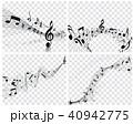 ミュージック 譜面 音楽のイラスト 40942775