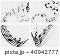 ミュージック 譜面 音楽のイラスト 40942777