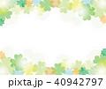 クローバー フレーム ベクターのイラスト 40942797