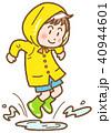 人物 子供 水たまりのイラスト 40944601