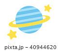 惑星 40944620
