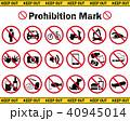 禁止 禁止マーク ベクターのイラスト 40945014