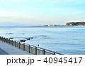 風景 海 海岸の写真 40945417