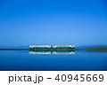 水鏡 列車 鉄道の写真 40945669