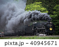 蒸気機関車 鉄道 SLの写真 40945671