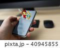 スマートフォン 40945855