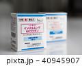 ワクチンイメージ 40945907