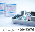 ワクチンイメージ 40945976