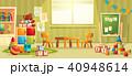 幼稚園 空間 部屋のイラスト 40948614
