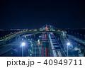 海ほたるパーキングエリア夜景 40949711
