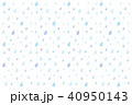 rain pattern 40950143