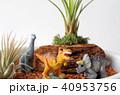 恐竜のジオラマ 40953756