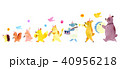 動物の鼓笛隊 40956218