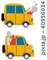 損害保険 車の事故 燃える車 40956934