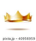 クラウン 冠 王冠のイラスト 40956959