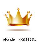 クラウン 冠 王冠のイラスト 40956961
