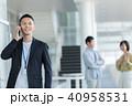 ビジネスマン ビジネス ビジネスシーンの写真 40958531
