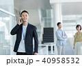 ビジネスマン ビジネス ビジネスシーンの写真 40958532
