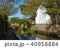 八幡堀 川 近江八幡市の写真 40958884