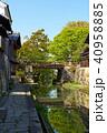 八幡堀 川 近江八幡市の写真 40958885