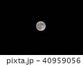 中秋の名月 十五夜 月の写真 40959056