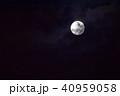 中秋の名月 十五夜 月の写真 40959058
