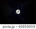 中秋の名月 十五夜 月の写真 40959059