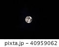 中秋の名月 十五夜 月の写真 40959062