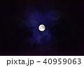 中秋の名月 十五夜 月の写真 40959063
