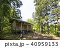 秋田県大仙市 砂敷神社 40959133