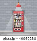 ベクター 食 料理のイラスト 40960238