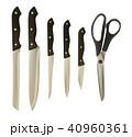 ナイフ 出刃 鋏のイラスト 40960361