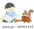 読書 男の子 リスのイラスト 40961434