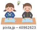 勉強中学生筆記 40962623