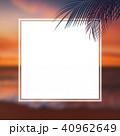 40962649