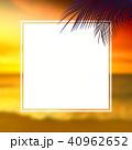 背景-南国-海-空-フレーム 40962652