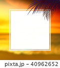 40962652