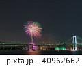 夜景 花火 花火大会の写真 40962662
