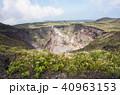 三原山 火口 火山の写真 40963153