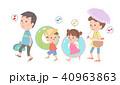 家族 親子 夏のイラスト 40963863