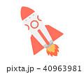 ロケット 40963981