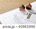 住宅 家 間取り図の写真 40963990