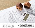 住宅 家 間取り図の写真 40963991